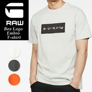 2020春夏新作 SALEセール5%OFF ジースターロウ G-STAR RAW ボックスロゴ 刺繍 プリント 半袖Tシャツ メンズ クルーネック Box Logo Embro T-shirt D17145-C336|geostyle