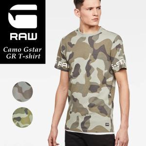 2020春夏新作 SALEセール5%OFF ジースターロウ G-STAR RAW カモ ジースターGR 半袖Tシャツ メンズ クルーネック Camo Gstar GR T-Shirt D17148-C338|geostyle