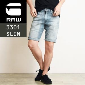 SALEセール5%OFF ジースターロウ G-STAR RAW 3301 スリムショーツ ショートパンツ デニム ハーフパンツ 短パン メンズ D17418-B604-B474 geostyle