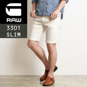 SALEセール5%OFF ジースターロウ G-STAR RAW 3301 ホワイトデニム スリムショーツ ショートパンツ 白パン メンズ D17418-C267-110 geostyle