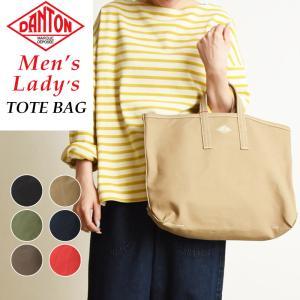 新色追加 ラッピング無料 ダントン DANTON トートバッグ(大) レディース メンズ 鞄 かばん DT-H0004|geostyle