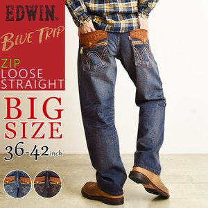SALEセール31%OFF EDWIN エドウィン ブルートリップ BIG サイズ フラップ ジップポケット ルーズストレート デニムパンツ ジーンズ メンズ EBTZ04|geostyle