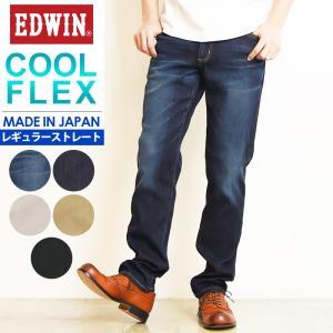 2020春夏新作 5%OFF 裾上げ無料 EDWIN エドウィン COOL FLEX クールフレックス メッシュ 涼しい 夏 EC03|geostyle