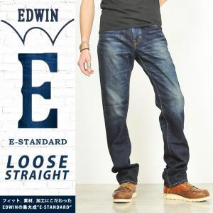 【10%OFF/送料無料】EDWIN エドウィン イースタンダード/Eスタンダード リアルUSED加工の新505ルーズフィットデニム