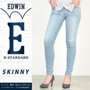 【10%OFF/送料無料】EDWIN エドウィン スキニー デニムパンツ レディース E-STANDARD イースタンダード クラッシュ加工ED22L-1 geostyle