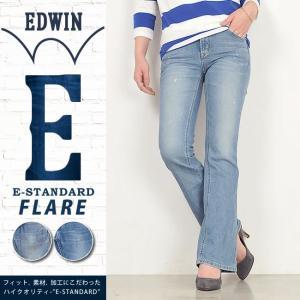 【10%OFF/送料無料】EDWIN エドウィン フレア デニムパンツ レディース E-STANDARD イースタンダード ED23L geostyle