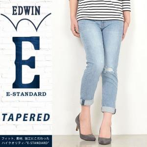 【10%OFF/送料無料】EDWIN エドウィン ボーイフレンド デニムパンツ クラッシュ加工 レディース E-STANDARD イースタンダード ED32L テーパード geostyle