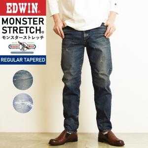 新作 SALEセール5%OFF EDWIN エドウィン モンスターストレッチジーンズ メンズ デニムパンツ EM33-526/556 geostyle
