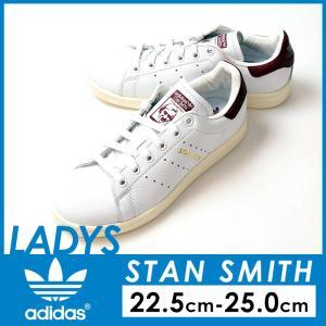 adidas ORIGINALS アディダス STAN SMITH スタンスミス ホワイト バーガンディ レッド エンジ レディース EOX55/CQ2195 geostyle
