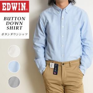 【10%OFF】EDWIN エドウィン オックスフォードシャツ/ボタンダウンシャツ メンズ ET2020|geostyle