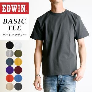 2019春夏新作 EDWIN エドウィン ベーシック 半袖 Tシャツ インナー クルーネック 丸首 メンズ 無地 大きいサイズ ET5677 geostyle