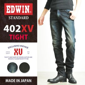 SALEセール【40%OFF】EDWIN エドウィン XVシリーズ タイトストレート デニム パンツ ジーンズ メンズ EX402 geostyle