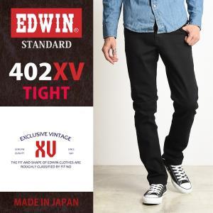 SALEセール【35%OFF】EDWIN エドウィン XVシリーズ タイトストレート ブラック ジーンズ デニムパンツ メンズ カラージーンズ  EX402|geostyle
