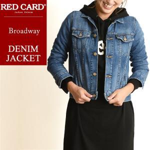 2018秋冬新作 RED CARD レッドカード デニムジャケット/Gジャン Broadway REDCARD レディース G011|geostyle