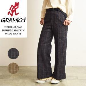 グラミチ GRAMICCI ウールブレンド ダブルマッキン ワイドパンツ バギーパンツ レディース ウール混 裾ダブル GLP-19F013|geostyle