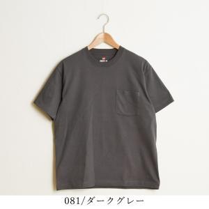 Hanesヘインズ ビーフィー ポケットTシャツ 21SS BEEFY-T 半袖 パックTシャツ メンズ 人気 定番 H5190 ダークグレー|geostyle