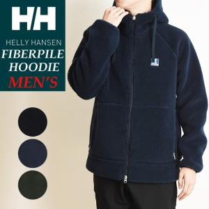 ヘリーハンセン HELLY HANSEN ファイバーパイルフーディー メンズ FIBERPILE Hoodie パーカー フリースジャケット ボア HE51976|geostyle