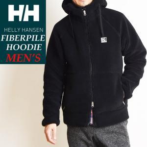 ヘリーハンセン HELLY HANSEN ファイバーパイルフーディー メンズ FIBERPILE Hoodie パーカー フリースジャケット ボア HE51976 HH ブラック|geostyle