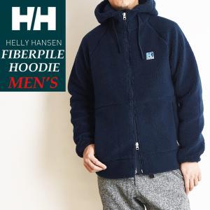 ヘリーハンセン HELLY HANSEN ファイバーパイルフーディー メンズ FIBERPILE Hoodie パーカー フリースジャケット ボア HE51976 HH ネイビー2|geostyle