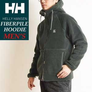 ヘリーハンセン HELLY HANSEN ファイバーパイルフーディー メンズ FIBERPILE Hoodie パーカー フリースジャケット ボア HE51976 HH セージ|geostyle
