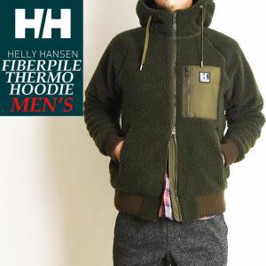 ヘリーハンセン HELLY HANSEN ファイバーパイルサーモフーディー メンズ FIBERPILE THERMO Hoodie パーカー フリースジャケット HOE51964 カーキ|geostyle