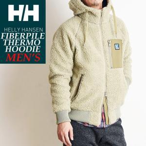 ヘリーハンセン HELLY HANSEN ファイバーパイルサーモフーディー メンズ パーカー フリースジャケット HOE51964 HH オートミール|geostyle