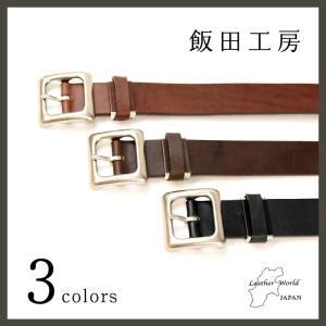 飯田工房 いいだこうぼう プレーン レザー ベルト IK3001 メンズ 本革 カジュアル スーツ 日本製 IK-3001 紳士|geostyle