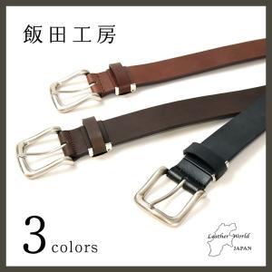 飯田工房 いいだこうぼう プレーン レザー ベルト IK3071 メンズ 本革 カジュアル スーツ 日本製 IK-3071 紳士|geostyle
