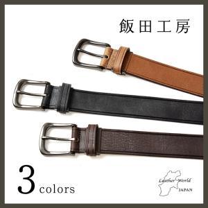 飯田工房 いいだこうぼう ソフト レザー ベルト IK3073 メンズ 本革 カジュアル 日本製 IK-3073 紳士 ビジネス|geostyle