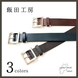 飯田工房 いいだこうぼう プレーン レザー ベルト  メンズ IK4017 本革 カジュアル 日本製 紳士 IK-4017|geostyle