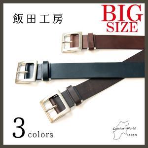 飯田工房 いいだこうぼう プレーン レザー ベルト  メンズ IK4018 本革 カジュアル 日本製 紳士 IK-4018 大きいサイズ/ビックサイズ|geostyle