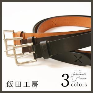 飯田工房 いいだこうぼう クロスパンチング レザー ベルト IK4020 メンズ 本革 カジュアル 日本製 IK-4020 紳士|geostyle