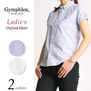 ジムフレックス Gymphlex ジムフレ レディース ボタンダウン パフスリーブ 半袖シャツ J-0645YOX|geostyle