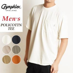 2020春夏新作 ジムフレックス Gymphlex ポリコットン ポケットTシャツ メンズ 半袖Tシャツ ポケT J-1411|geostyle