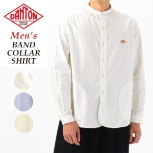 2021秋冬新色 DANTON ダントン 長袖 バンドカラー シャツ メンズ 白シャツ カジュアル おしゃれ オックスフォードシャツ JD-3607|geostyle