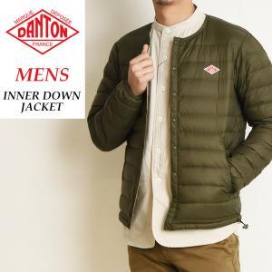 2020秋冬新作 ダントン DANTON インナーダウン ジャケット メンズ クルーネック 長袖 JD-8751 防寒 軽い 暖かい あたたかい ウォームビズ|geostyle