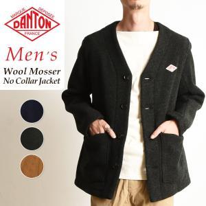 ダントン DANTON ウールモッサ ノーカラー シングルジャケット メンズ 襟なし JD-8904|geostyle