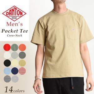 DANTON ダントン メンズ 半袖ポケットTシャツ クルーネック JD-9041 DANTON/Tシャツ/半袖/ポケT|geostyle