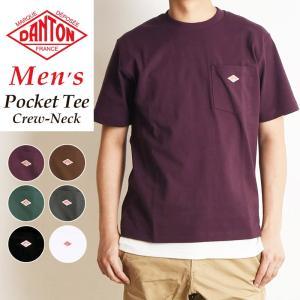 2020秋新色 ダントン DANTON ポケットTシャツ 半袖 メンズ ロゴTシャツ ポケT 無地 厚手 JD-9041 秋色 新色|geostyle