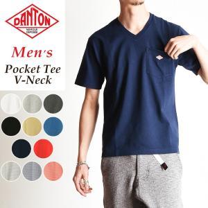 DANTON ダントン メンズ Vネック 半袖ポケットTシャツ JD-9088 DANTON/Tシャツ/半袖/ポケT|geostyle