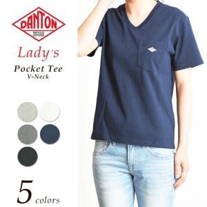 DANTON ダントン レディース Vネック 半袖ポケットTシャツ JD-9088 DANTON/Tシャツ/レディース/半袖/ポケT geostyle