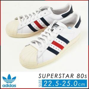 adidas Originals アディダス オリジナルス SUPERSTAR 80s スーパースター(AQ4654/TRICO) geostyle