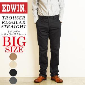 SALEセール5%OFF EDWIN エドウィン 大きいサイズ 大人のふだん着 ノータック アジャスター ストレッチトラウザー レギュラーストレート パンツ メンズ K10503|geostyle