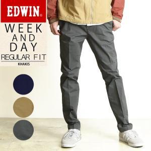 SALEセール10%OFF 裾上げ無料 エドウィン EDWIN イージーフィット トラウザー パンツ メンズ チノパン WEEK AND DAY K2051|geostyle