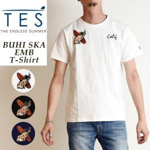 TES-The Endless Summer テス ブヒ スカ 半袖 刺繍 Tシャツ メンズ 白T フレンチブル柄 パグ柄 エンドレスサマー KE-9574302|geostyle