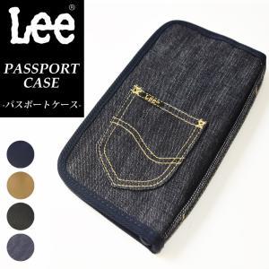 こちらは、Leeオリジナルデニムと、コーデュラRを使用したパスポートケースです。 コーデュラRとは、...
