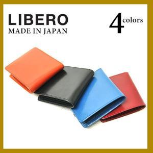 リベロ LIBERO レザー 二つ折り財布 メンズ レディース LA041 geostyle