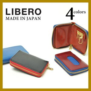 リベロ LIBERO ラウンドファスナー4連 レザー キーケース メンズ LA043 geostyle