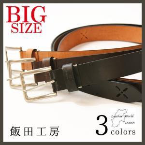 飯田工房 いいだこうぼう クロスパンチング レザー 長尺 ベルト LIK4020 メンズ 本革 カジュアル 日本製 LIK-4020 紳士 大きいサイズ/|geostyle