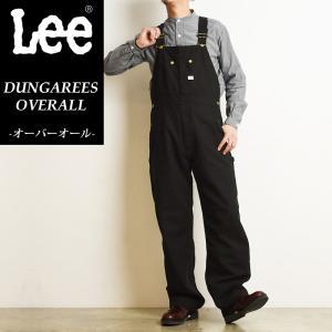 SALEセール5%OFF 裾上げ無料 Lee リー DUNGAREES ダンガリーズ オーバーオール サロペット メンズ レディース キャンプ アウトドア LM7254|geostyle